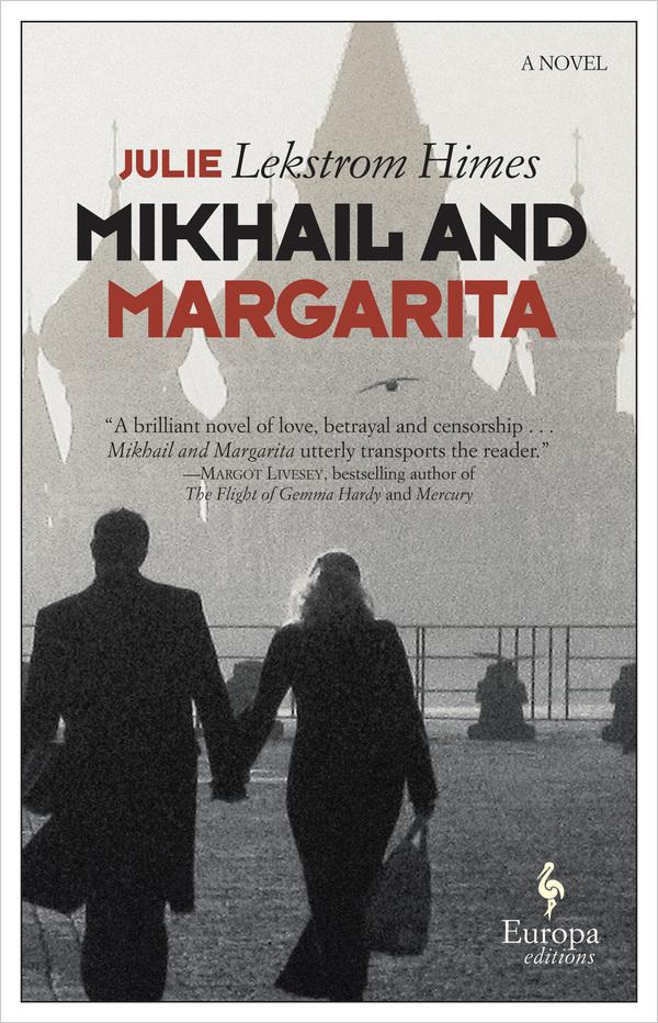 Julie-Lekstrom-Himes-Mikhail-and-Margarita.jpg